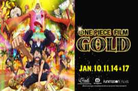 One Piece Film: Gold 2017