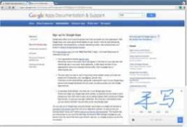 Google Input Tools for Chrome 3